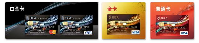 bea_card